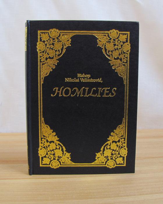 Homilies by Bishop Nikolai Velimirovich 1